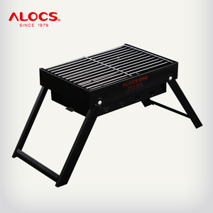 ALOCS Portable Foldable Tabletop Charcoal Barbecue Grill BBQ Cooker For Outdoor Cooking Picnic Camping Hiking Travel Tool