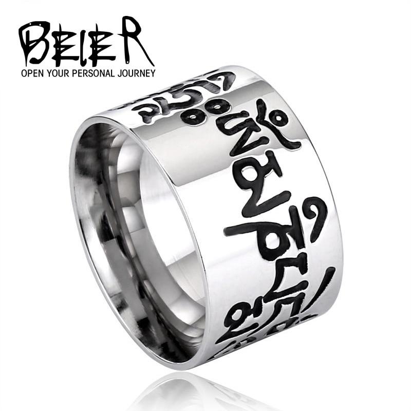 полированный Нержавеющая сталь Буддизм мантра кольцо ...