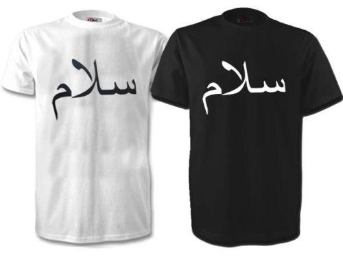 64205c11bcad6 Salam Graphic Print White T-Shirt Arabic Peace Black Logo Islam Muslim  Novelty Cool Casual