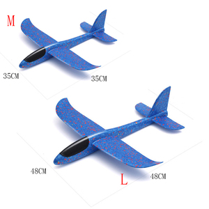 Image 5 - 48CM Hand Throw Flying Glider Plane Foam Toy 35CM Big Aeroplane Model EPP Outdoor Sports Planes Fun Toys For Kids Game TY0321