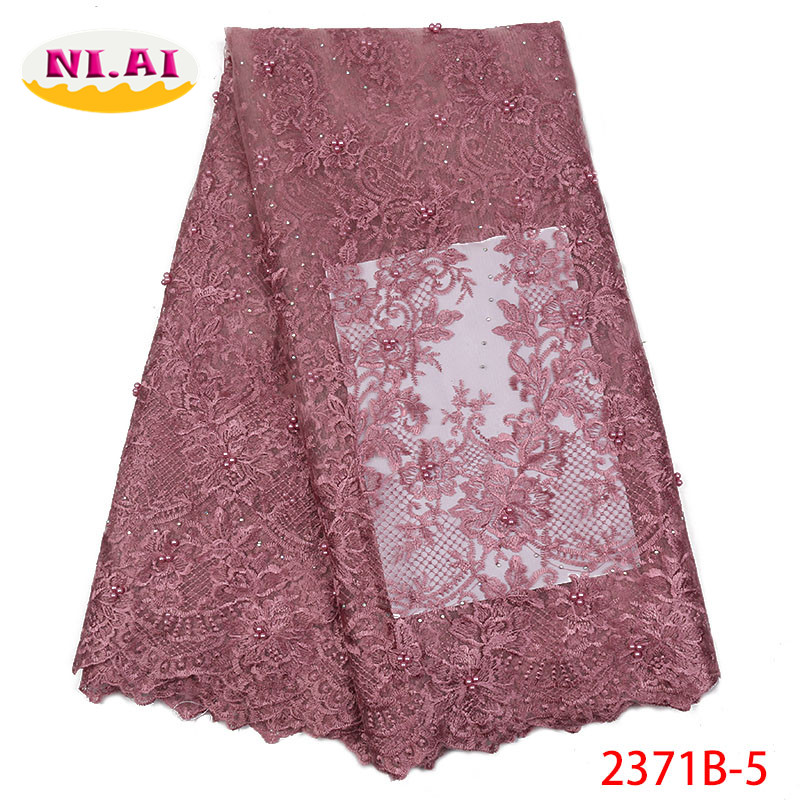Plum Nigerian Lace Luxury Embroidery Lace Fabric Fabric African Lace With Beads For Dresses MR2371B