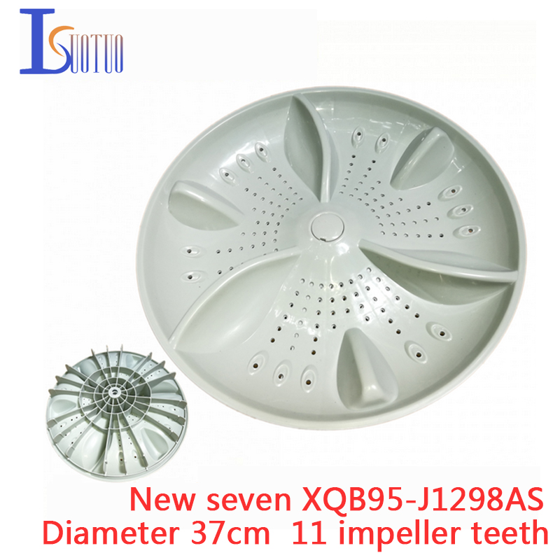 New seven XQB95-J1298AS washing machine washing water leaf turntable 37CM 11 tooth plate