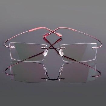 Gmei Optical Rimless Glasses  3