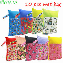 10 pcs Washable Baby Diaper Bags Nappy Reusable  Patchwork  30x40cm Double Zippers Cloth Diaper Waterproof  Wet Dry Wetbag Bags