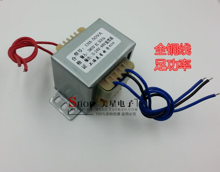 0 24V 48V 1A Transformer 50VA 380V input EI66 Transformer Pulse bag filter non contact controller switch transformer