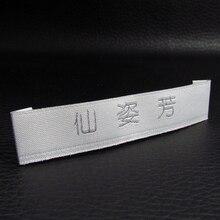 Бирки для одежды на заказ, персонализированные тканевые ярлыки нелиняющая одежда этикетки с пользовательскими одежда с логотипами этикетки брендовые ярлыки для одежды