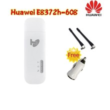 Lot of 2pcs Original Unlock HUAWEI E8372H-608 150Mbps 4G plus 2pcs antenna and car charger