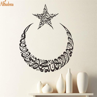 Star And Moon Wall Sticker PVS Material Free Shipping Religion Style Home Decor Festival Gift