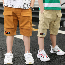 2019 Kids Summer Sports Cargo Shorts With Pocket Children Short Cargo Pants Trousers Boys Beach Shorts Black Khaki Ginger Color цена