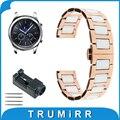 22 мм Керамические Часы Группа для Samsung Gear S3 Классический/Frontier Butterfly Пряжкой Ремешок Наручные Пояса Браслет Черный Розовое Золото белый