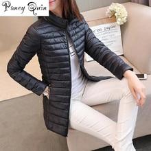 Женское зимнее пальто, легкая пуховая куртка, тонкая женская пуховая куртка, переносное ветрозащитное теплое пальто, большой размер