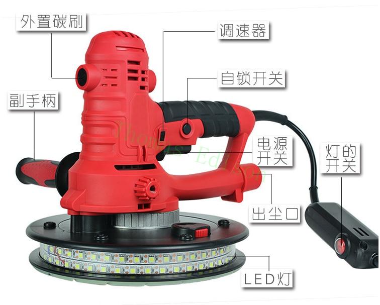 800W high power LCD wall surface putty grinding machine sandpaper machine polishing machine sander
