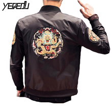 7ad391daf Buy china baseball and get free shipping on AliExpress.com