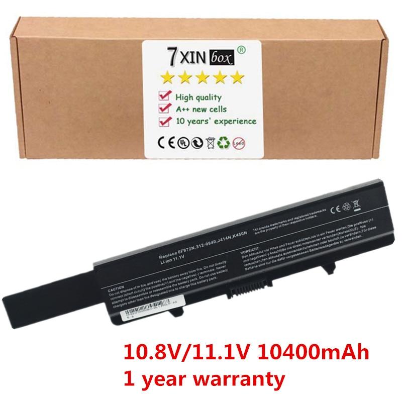 все цены на  10.8V Extended Life 12-Cell Battery For Dell Inspiron 1440 1525 1526 1545 1546 1750 GW240 312-0625 312-0633 HP297 M911G RN873  онлайн