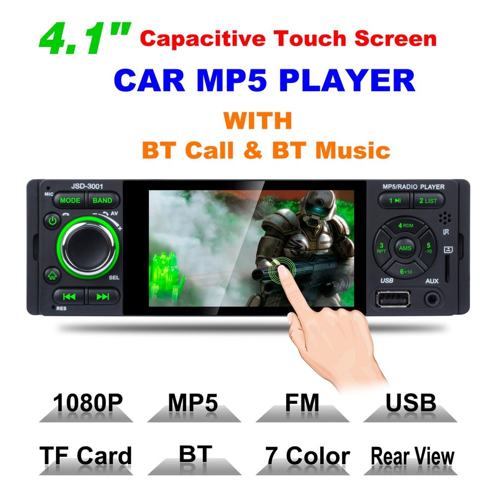 4 1 Touch Screen font b Car b font MP5 Player font b Car b font