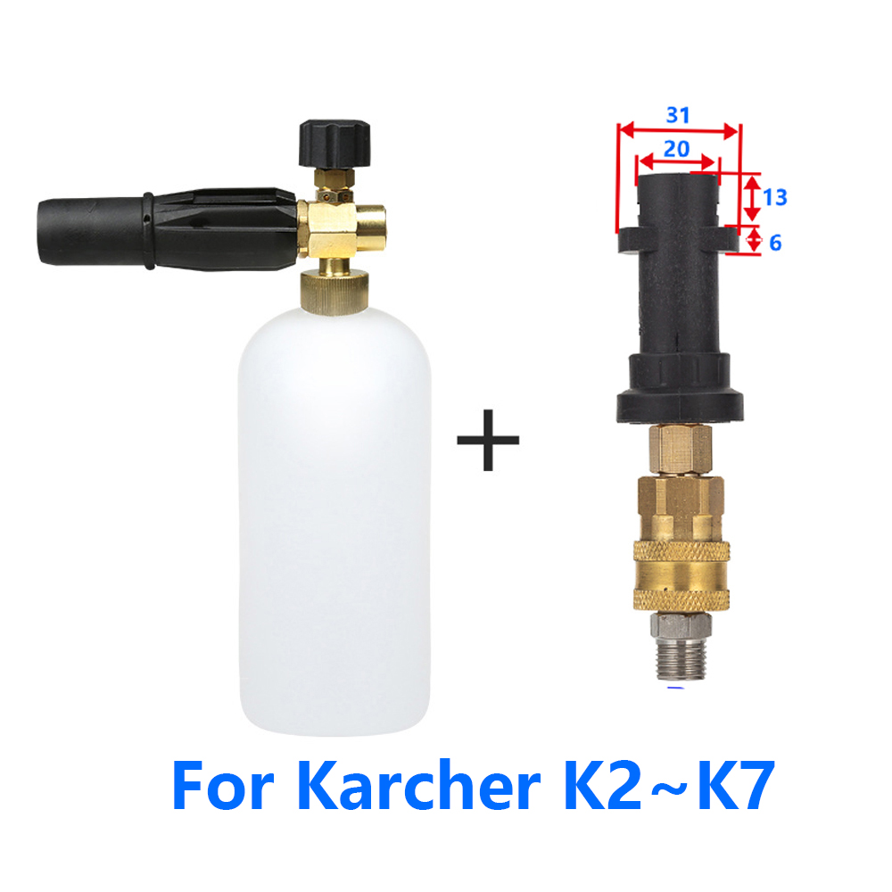 For Mjjc Brand With High Quality Foam Gun For Karcher K2 K7 Snow Foam Lance For All Karcher K Series Pressure Washer Karcher Aliexpress