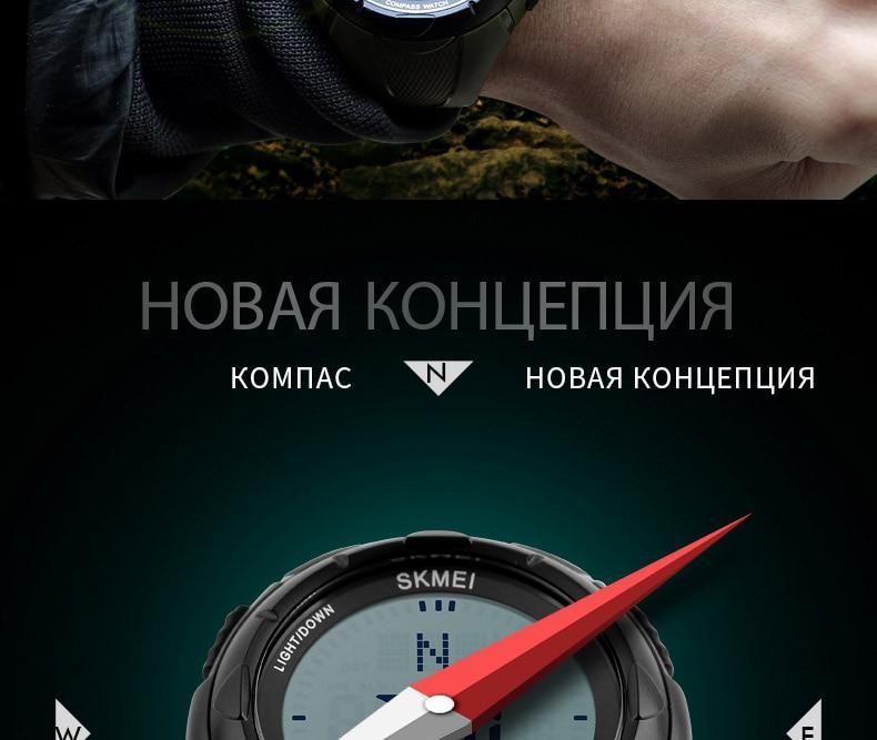 1232-Russian_04