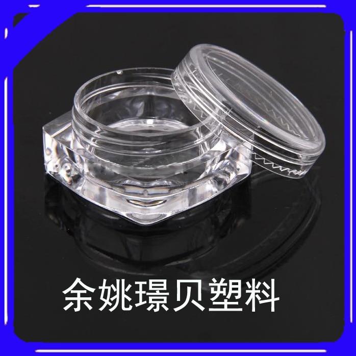 100ชิ้น-ชัดเจนตารางพลาสติกเครื่องสำอางJarแต่งหน้าLip B Alm 5มิลลิลิตร, MLO11JB