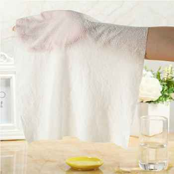 50pcs Compressed Tablet Cotton Disposable Towel
