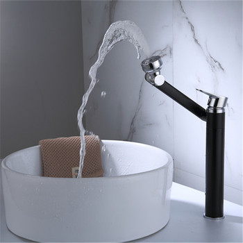 Basin Faucets Copper Enhanced Version 360 Degree Rotate Bathroom Basin Faucet Rotation Control Two Water Outlet Mode Mixer Taps