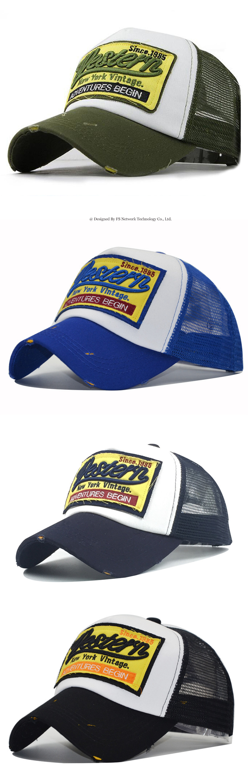 full cap hat hip hop