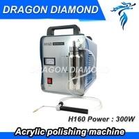 300w H 160 Acrylic polishing machine Flame polishing machine Organic glass polishing machine