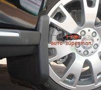 Брызговики для Benz GLK300 GLK350 2010 2011 2012 с беговой доской