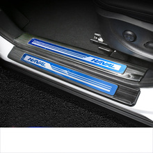 Lsrtw2017 Stainless Steel Black Titanium Car trunk Sill Threshold for Great Wall Haval H6 H2s 2011-2020 2019 2018 2017