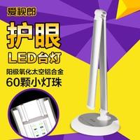 LED lamp eye learning children work table folding adjustable bedside lamp light color