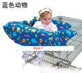 New arrival infant multifunctional car mats dining chair cushion protection pad free shipping