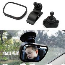 Зеркало для детского автомобиля, зеркало для обзора заднего сиденья, детское зеркало для ухода за младенцем, квадратная безопасность, детский монитор, автомобильные аксессуары