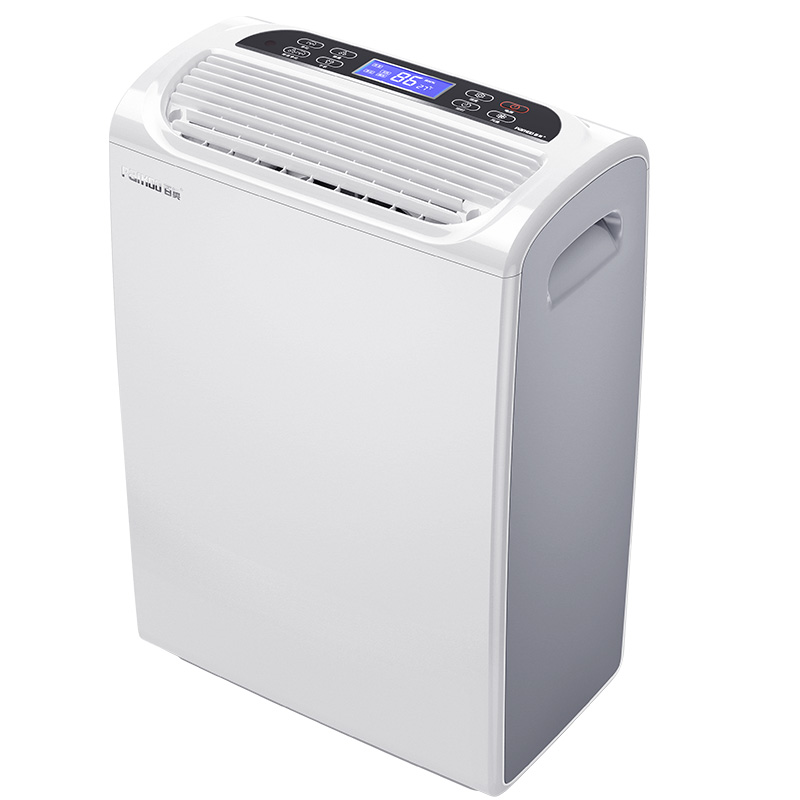Free Shipping Home Mute Basement Dehumidifier Intelligent Bedroom Air Dry Dehumidifier Strong Dehumidification Efficient