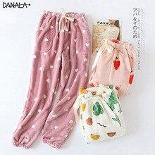 DANALA/осенне-зимняя Пижама; домашние брюки; женские брюки с фруктовым принтом; плотная фланелевая теплая Пижама; брюки; женская пижама; женские брюки