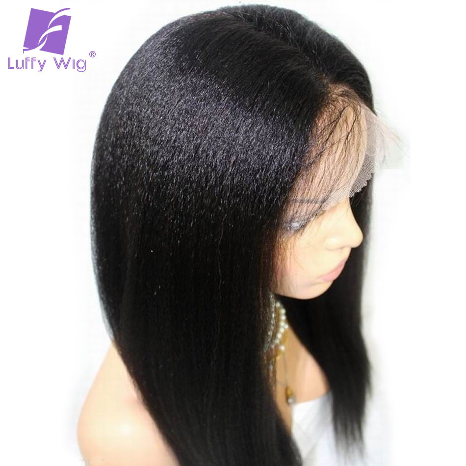 Luffy Light Yaki Straight Non Remy Brazilian Human Hair Natural Color 12-24 Inch 130% Density Full Lace Human Hair Wigs