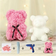 20/35cm Sets Foam Rose Bear Mold PE Artificial Flower Head DIY Roses Accessories for Wedding Party Gift Craft