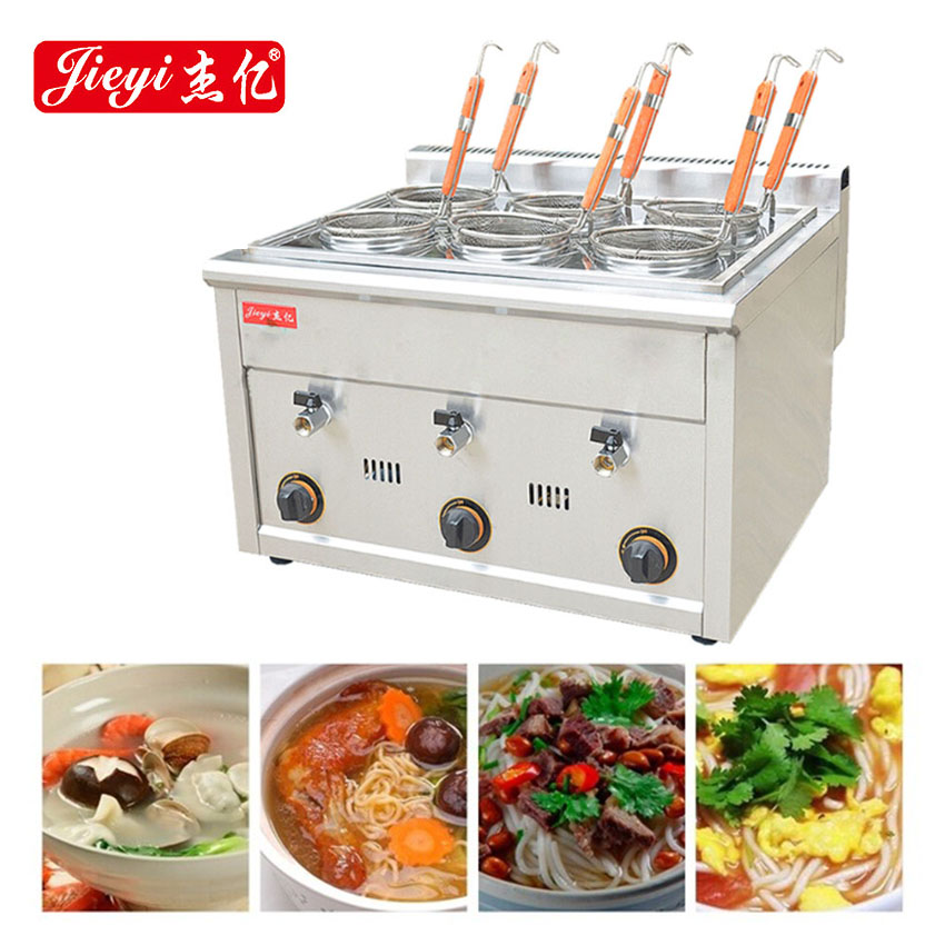 1PC FY-6M.R Commercial Gas type 6 holes Noodles Cooker machine multi-functional Snack equipment cooking pot