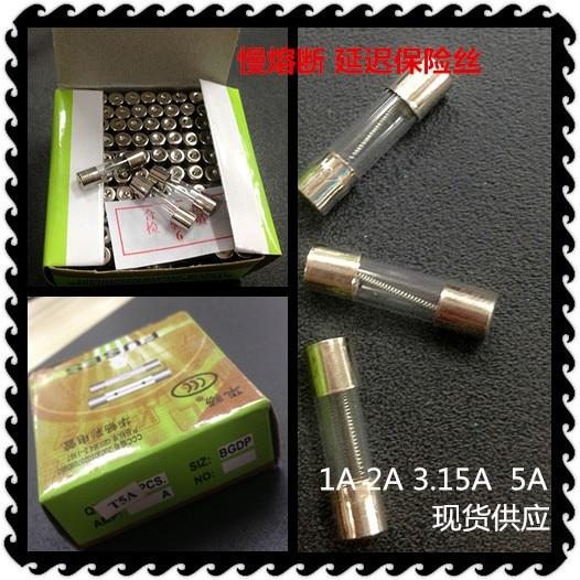Slow Melt Slow Break 5X20 Time Delay Fuse T1A T2A 250V 100 PCS / 1 Box fuse 250vac gdl 6 10a time delay pk5