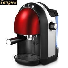 Italian semi-automatic coffee machine household steam