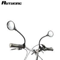 Estrada de montanha da motocicleta bicicleta estendida espelho retrovisor reflexivo segurança ciclismo guiador espelho retrovisor|Espelhos de bicicleta| |  -