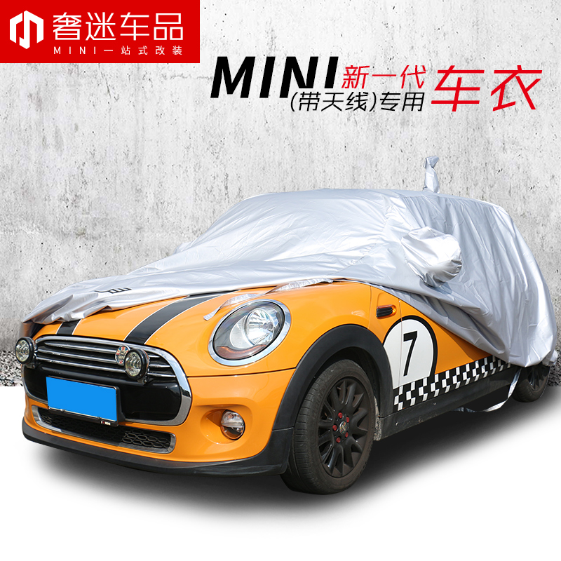 1set black special size car cover Dust cover car styling for BMW MINI cooper one clubman coutryman R55 R60 R56 R61 F54 F55 F56
