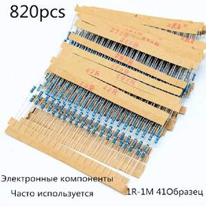 S820pcs/Lot 41Values*...