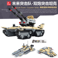 Children S Intelligence Education Building Blocks Toy Tank Helicopter Assembly Model Fun Children S Building Blocks