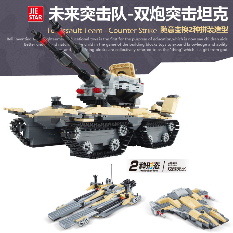 Fun Children's building blocks toy compatible Legoes tank helicopter assembly model intelligence education building block toy