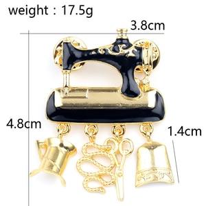 Черная эмалированная швейная машина, броши для женщин с ножницами, Модный золотой цвет, милые нагрудные значки, булавки, пальто, сумка, ювелирное изделие
