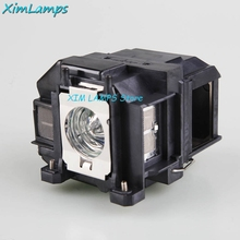 Replacement Projector Lamp ELPLP67 / V13H010L67 WITH HOUSING for Epson EB W12 / EX3210 / EX5210 / EX7210 / Powerlite 1221