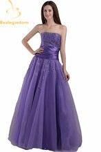 Женское вечернее платье bealegantom длинное на шнурках с бусинами
