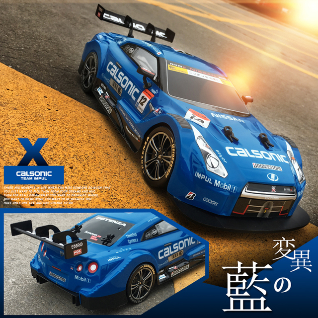 RC Car For GTR/Lexus 4WD Drift Racing Car Championship 2.4G Off Road Rockstar Radio Remote Control Vehicle Electronic Hobby Toys 3
