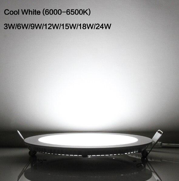 Round Cool White
