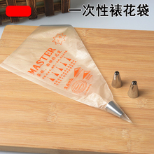 LISM Baking Tools One-time Large Medium Small Three Models Flower Bags Cake Cream Bags 100 Pack Wholesale