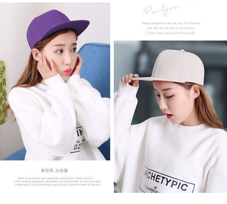 Hip Hop Snapback Caps Size 6 to 8 18